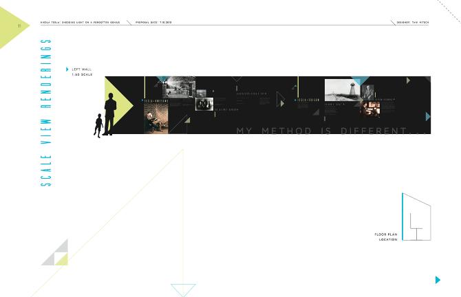 tesla exhibition design at sjsu. Black Bedroom Furniture Sets. Home Design Ideas